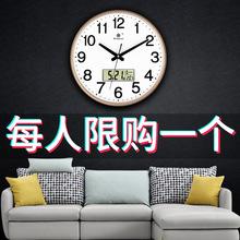 时钟挂表简约现代家用静音电子石英钟大 钟表挂钟客厅圆形创意个性