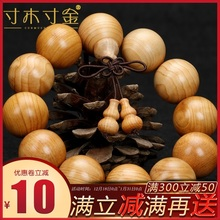 Authentic Chinese yew handstring 2 old material natural wood light pearl beads bracelet fashion men and women lovers mail