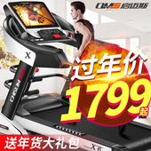 启迈斯X6跑步机家用 款多功能电动超静音折叠健身器材智能跑步机