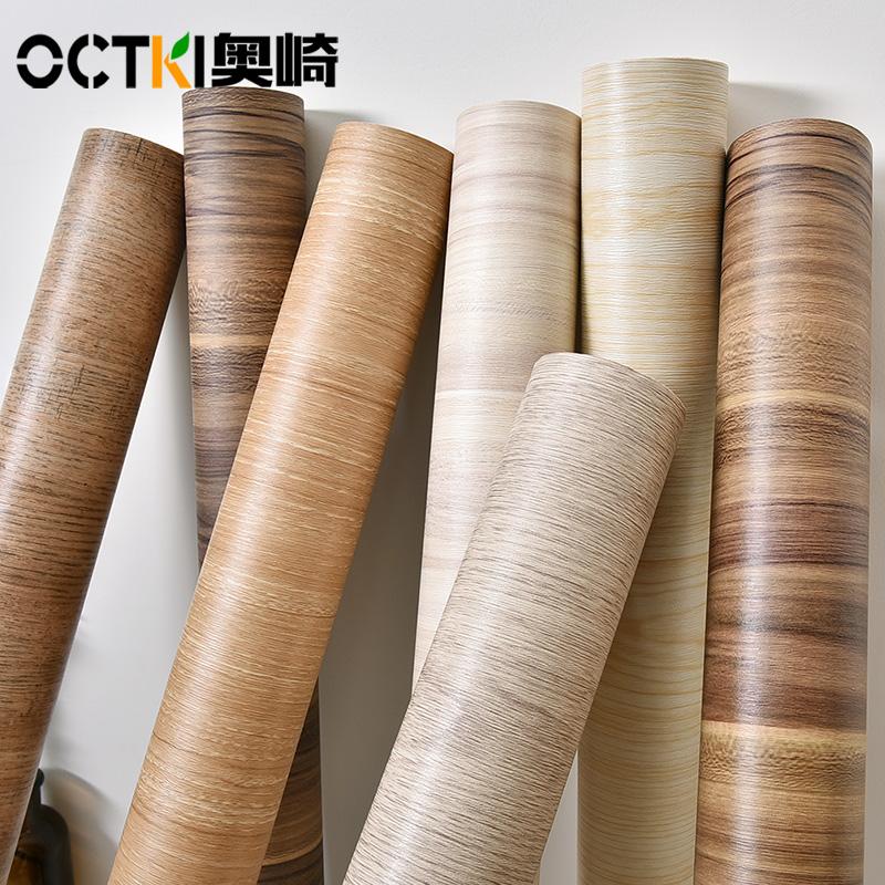 韩式墙纸自粘墙纸