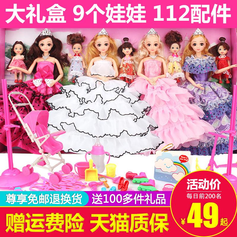 芭比娃娃套装女孩公主大礼盒别墅城堡换装婚纱巴比洋娃娃儿童玩具