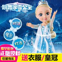 挺逗芭比娃娃冰雪艾莎爱莎公主奇缘玩具会说话的娃娃智能对话仿真