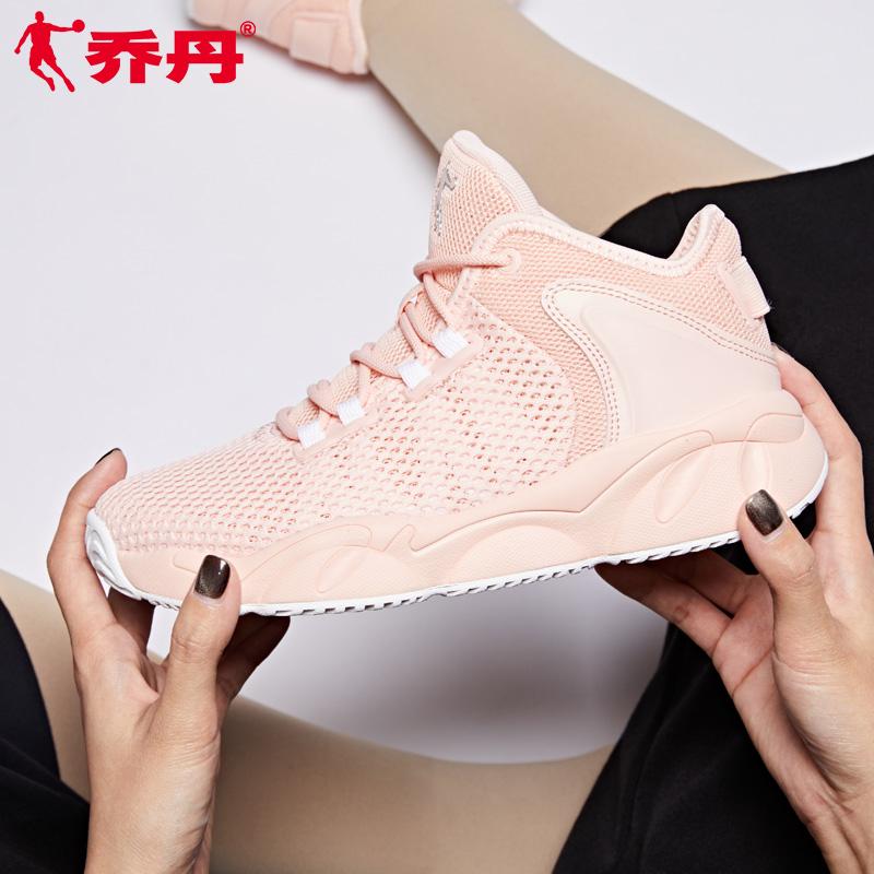 乔丹篮球鞋女运动鞋2019夏网面透气粉色球鞋女生跑步鞋学生高帮鞋