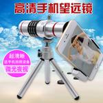 高清拍摄高倍手机望远镜拍照摄像头迷你单筒成人夜视眼非人体透视