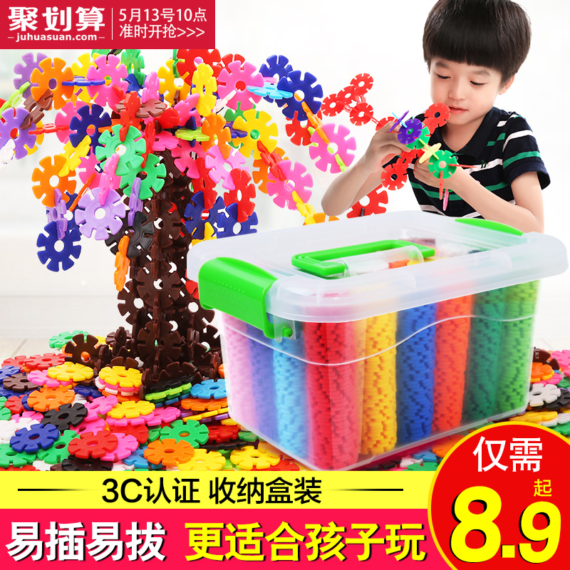 6岁儿童玩具