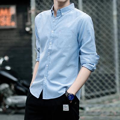 2件】秋季男士长袖衬衣 男衣韩版潮纯色青少年牛津纺休闲修身衬衫