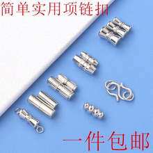 Pearl Necklace head 925 silver DIY hand fittings screw connection button Red Rope Bracelet string ball screw button A9