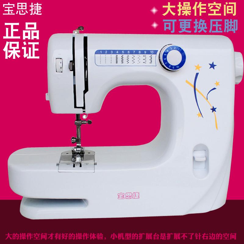 Швейные машины Артикул 41299755629