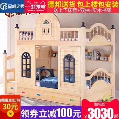 实木子母床上下铺木床高低双层母子床儿童床男孩女孩组合床