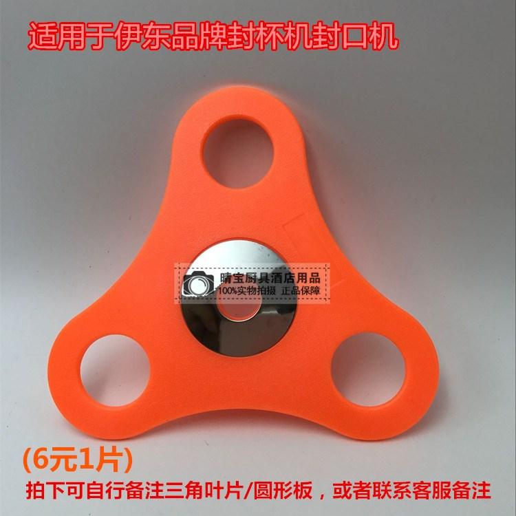Машины для упаковки товаров Артикул 559951671505