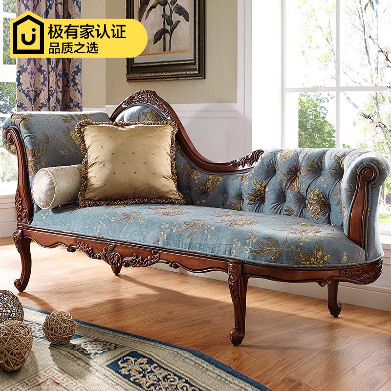 美式躺椅沙发
