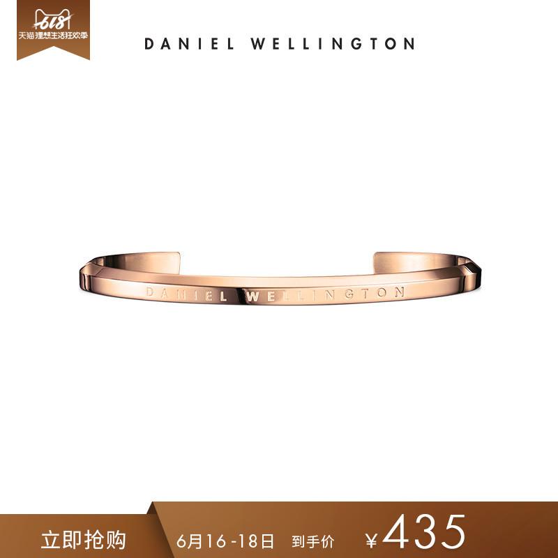 Danielwellington 丹尼尔惠灵顿dw手镯手表配饰饰品男女手镯