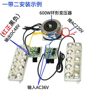 超声波十头雾化板自制工业加湿机配件蔬菜车间种植加湿雾化造雾器