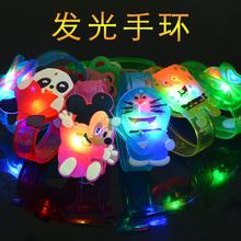 1元商品幼儿园礼物儿童节小礼品2元以下批發卡通LED发光手表手环