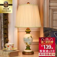 美式台灯卧室床头灯欧式客厅书房创意复古乡村温馨田园婚庆台灯