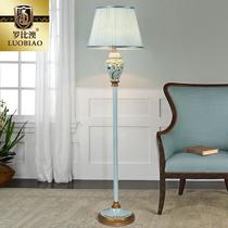 温馨创意床头立式灯落地台灯led卧室客厅简约现代布艺落地灯