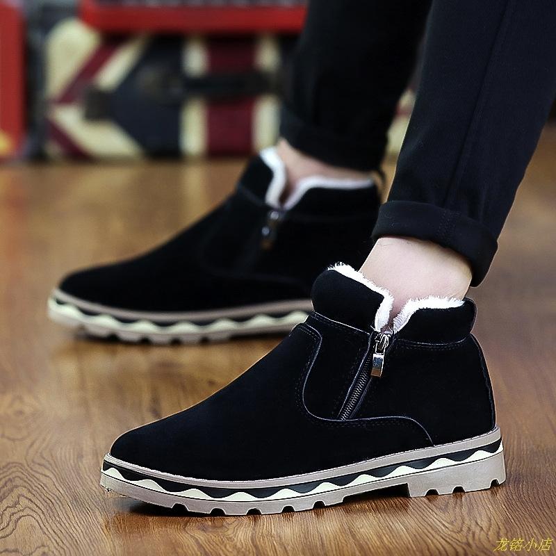 2017新款保暖雪地靴男士休闲韩版潮流拉链式男鞋防滑学生加棉棉鞋