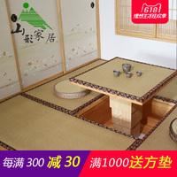 塌塌米踏踏米榻榻米垫定做床垫椰棕垫订制地垫炕垫子日式卧室家用