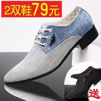 男式单皮鞋