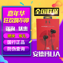 JBL UNDER ARMOUR安德玛UA1.5升级版无线蓝牙耳机运动入耳式耳麦