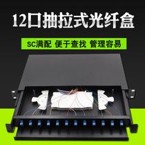 单模满配机架式光纤终端盒光缆尾纤熔接ST口24菲尼特Pheenet
