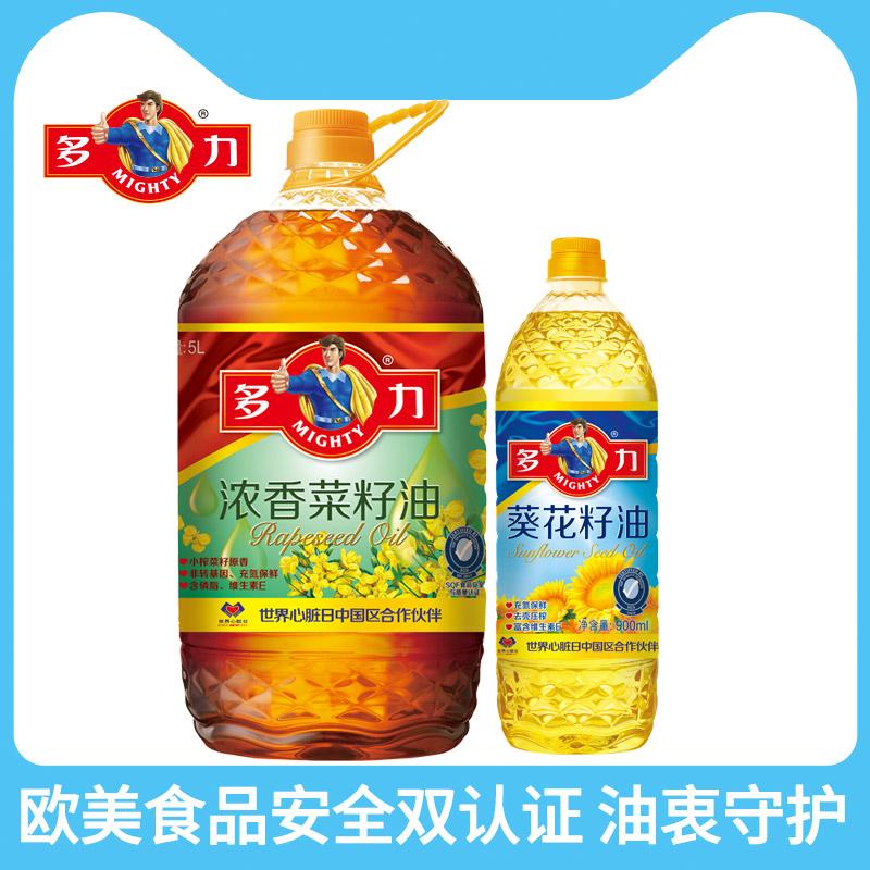 多力浓香菜籽油5L+葵花籽油900ml组合