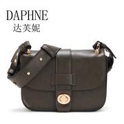Daphne/达芙妮正品冬季新品斜挎休闲百搭锁扣小方女包1016683051