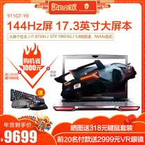 微软SurfaceLaptop2I58G256GB轻薄笔记本电脑超极本时尚学生商务win1013.5英寸新品