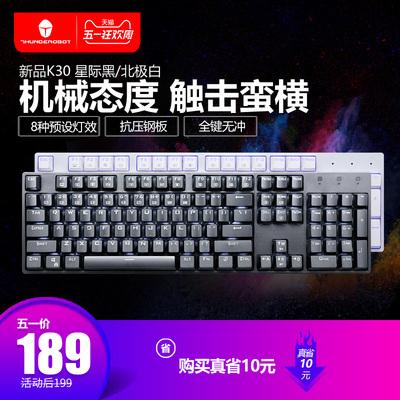 机械键盘104红轴