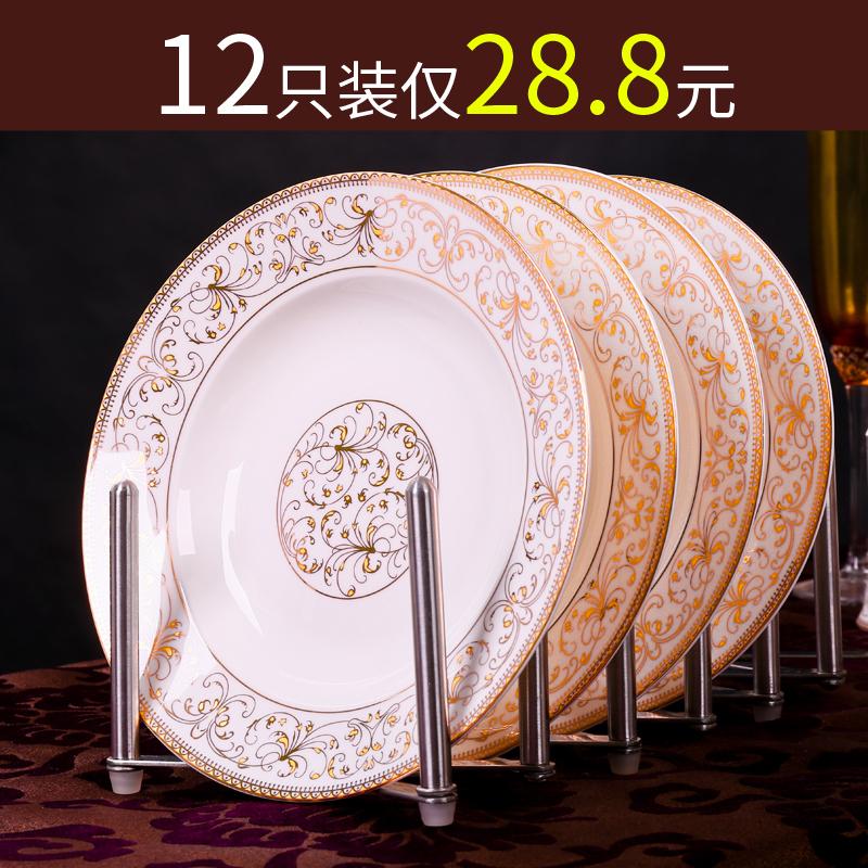 骨瓷陶瓷器盘子