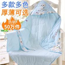 新生儿包被纯棉初生婴儿抱被春秋抱毯春夏季薄款被子包巾宝宝用品