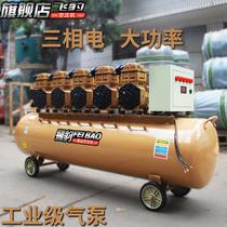 牙科冲气泵220V奥突斯静音气泵空压机小型空气压缩机木工喷漆气磅