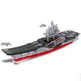 Liaoning aircraft carrier XiaoLuban military assembly large aircraft carrier model boys simulation toys