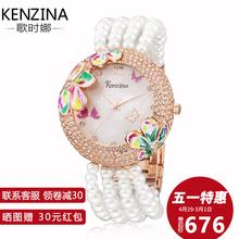 歌时娜女士手表优雅时尚潮流花朵手链表女贝母防水珍珠链手表女款