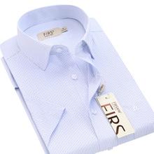 杉杉男士短袖衬衫2018夏季新款抗皱免烫时尚条纹休闲衬衣TCT3513
