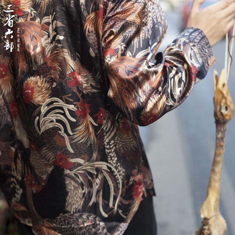Мужские рубашки Артикул 587294995410