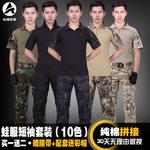 夏季军迷蛙服短袖套装男特种兵沙漠数码修身迷彩服青蛙战术作训服