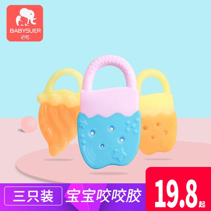 婴儿牙胶宝宝磨牙棒新生儿磨牙训练器水果蔬菜乐咬咬胶玩具3个装