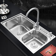 Kenle 304 stainless steel kitchen sink double slot One-piece thickened manual sink sink sink package