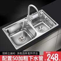 水槽商用带支架厨房单槽不锈钢水池带平台连平台不锈钢水池工作台