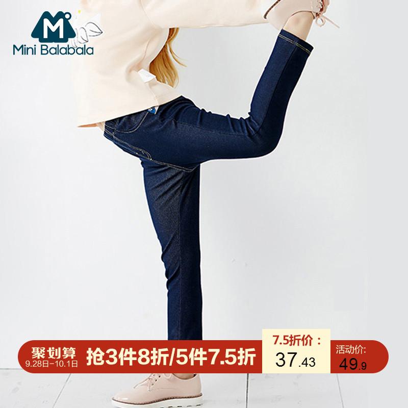 巴拉巴拉裤