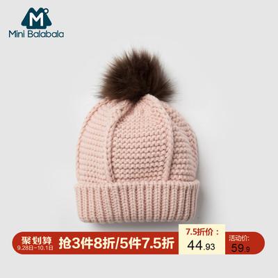 迷你巴拉巴拉儿童帽子2018冬新款男女童保暖大毛球毛线帽潮