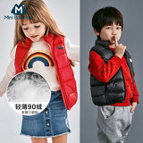 Mini Balabala children's light down vest winter new male and female baby warm down vest tide