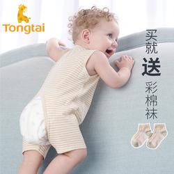 童泰纯棉婴儿连体衣背心式夏季无袖新生儿衣服宝宝哈衣0-3个月