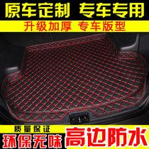 专用汽车后备箱垫现代名图瑞纳朗动悦动悦纳领动ix35菲斯塔索纳塔