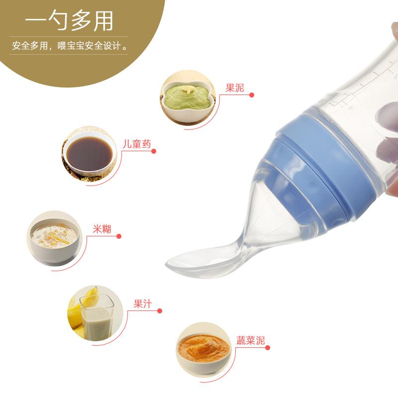 米糊奶瓶婴儿硅胶果汁瓶挤压勺辅食喂食器米粉喂药勺宝宝喂养勺