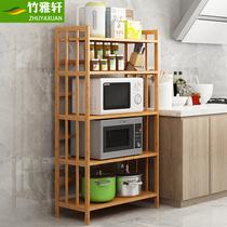 微波炉烤箱层架子调料五金厨卫用品壁挂不锈钢厨房置物架304