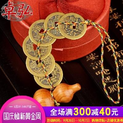 卓弘开光纯铜五帝铜钱六帝钱葫芦挂件仿清代古钱币风水家居饰品