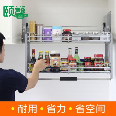 吊柜升降拉篮下拉式 冰箱顶部上方空间橱柜上面收纳篮厨房置物架