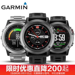Garmin佳明fenix3飞耐时3 GPS跑步骑行登山游泳户外多功能手表